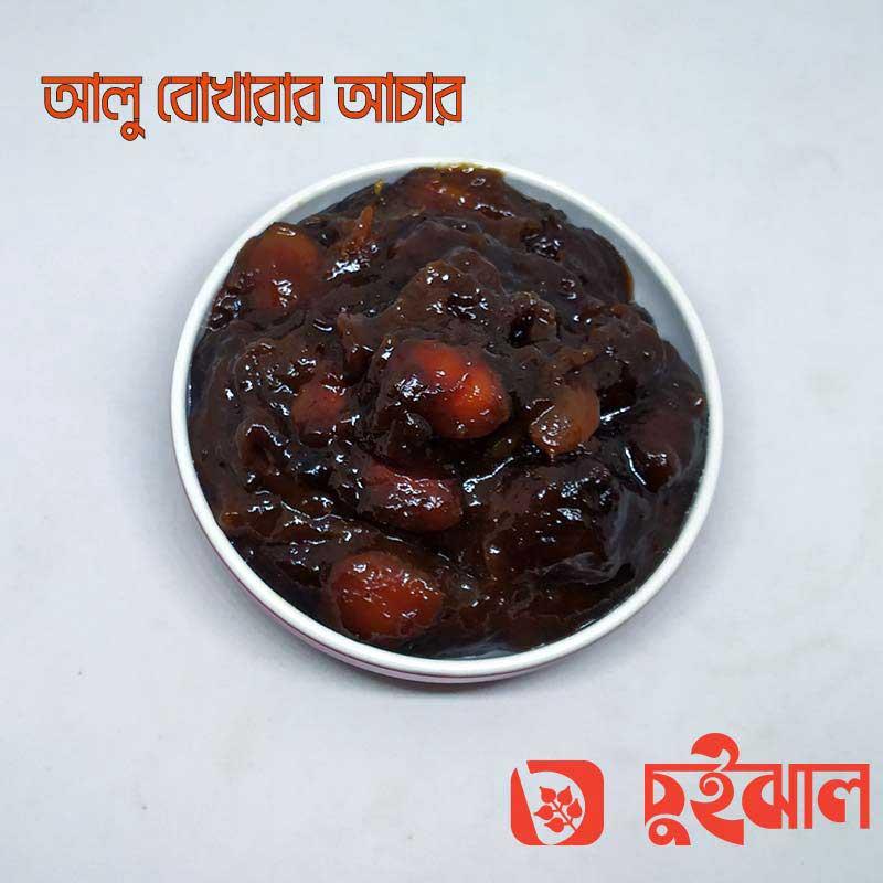 alu-bokhrar-achar আলু-বোখারার-আচার